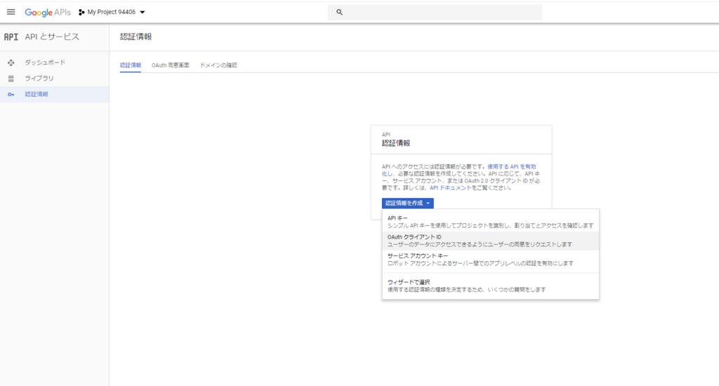 f:id:AkiIro:20180820232248p:plain