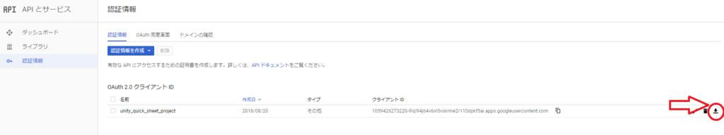 f:id:AkiIro:20180820233345p:plain