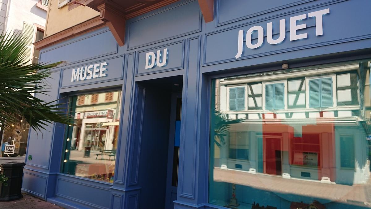 Musée du Jouet1