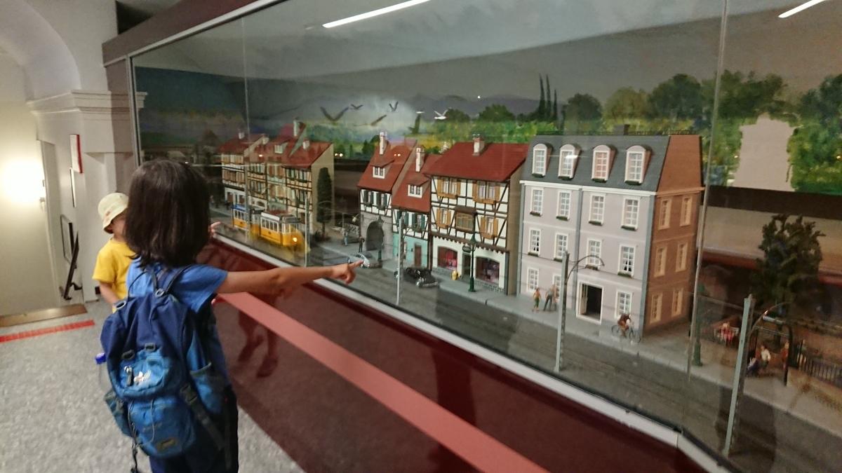 Musée du Jouet10