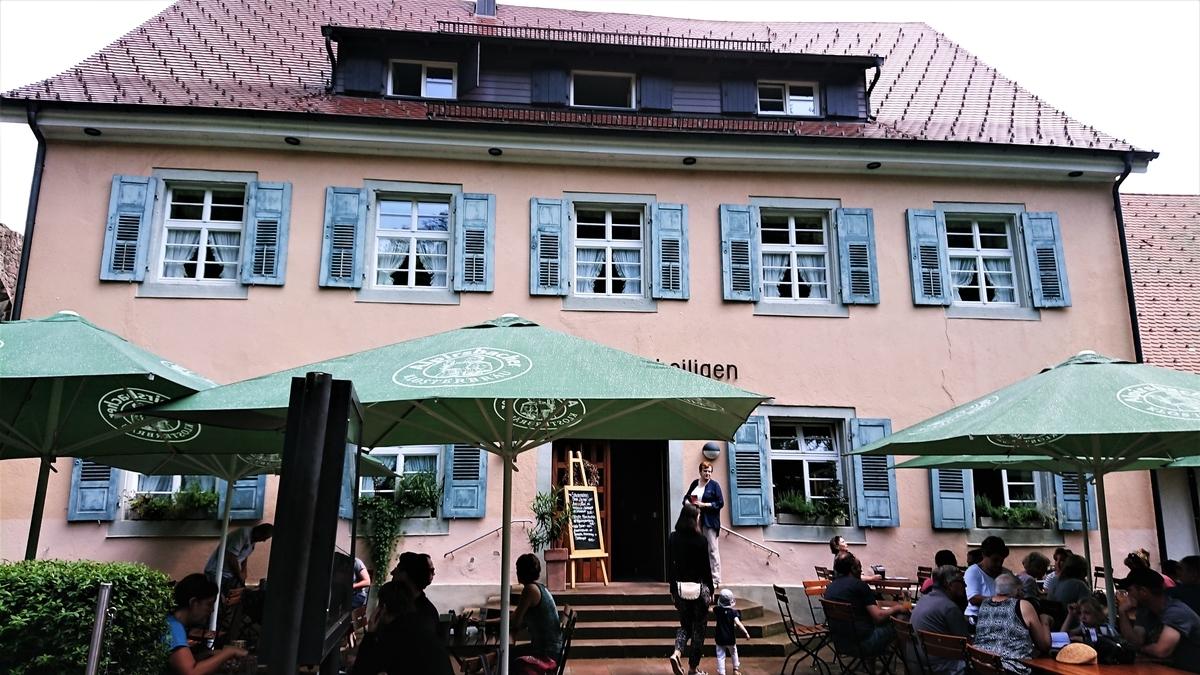 Kloster Allerheiligen Restaurant