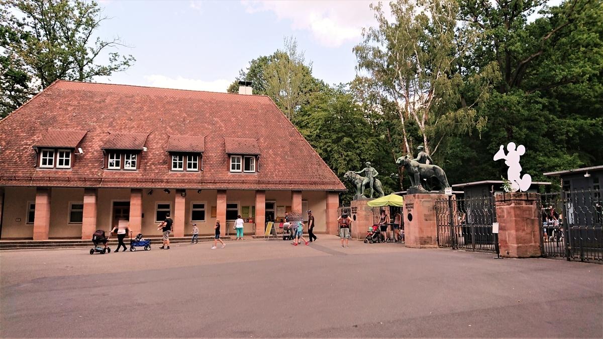 ニュルンベルク動物園 エントランス
