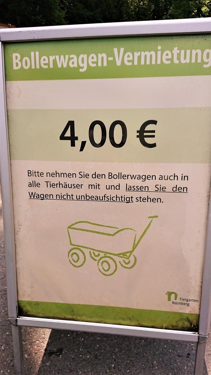 Tiergarten Nürnberg トローリーレンタル