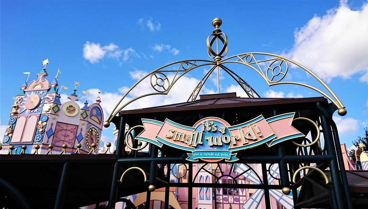 Disneyland Park パリ