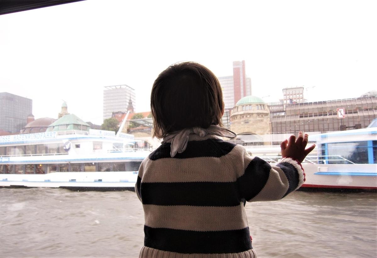 ハンブルク水上バス