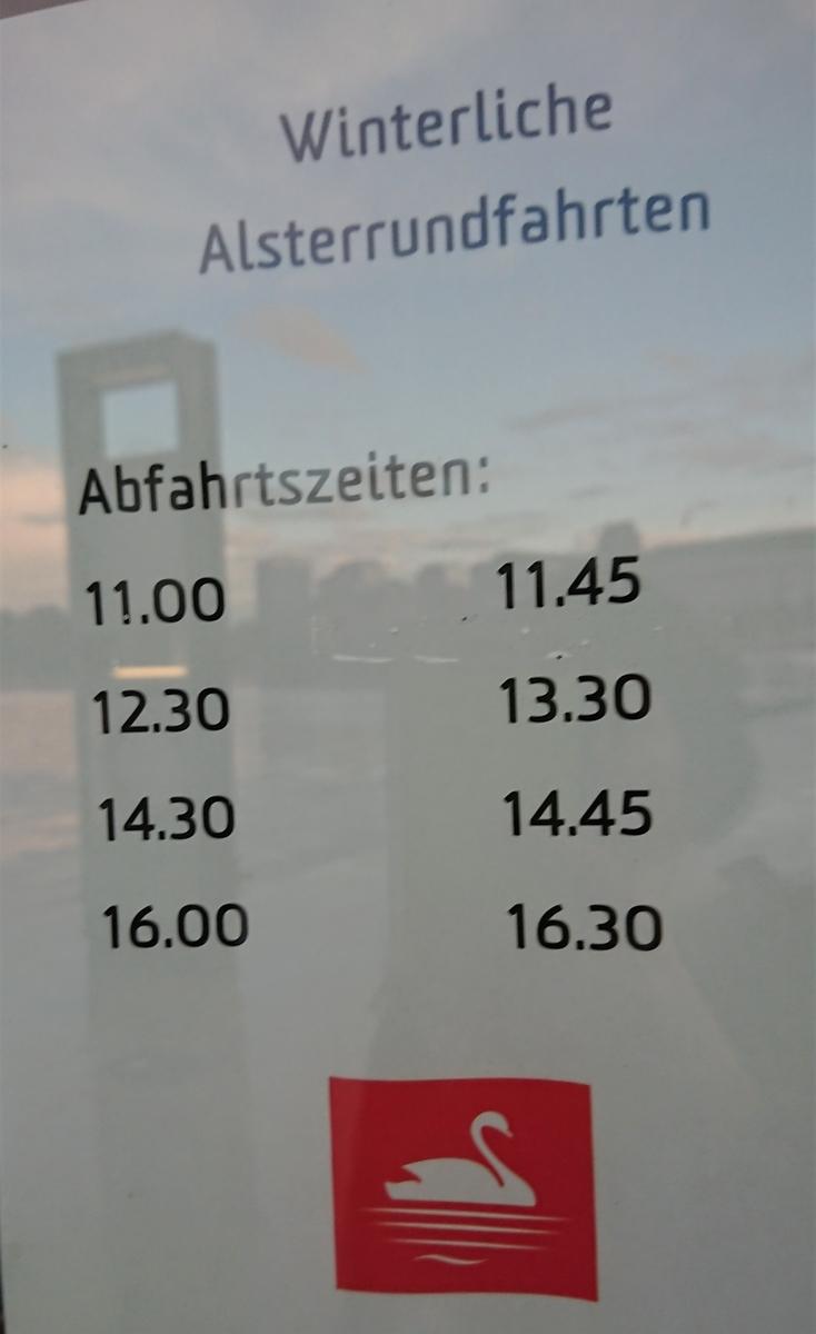 ATG Alster-Touristik GmbH