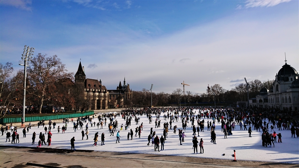 City Park Ice Rink and Boating ブダペスト