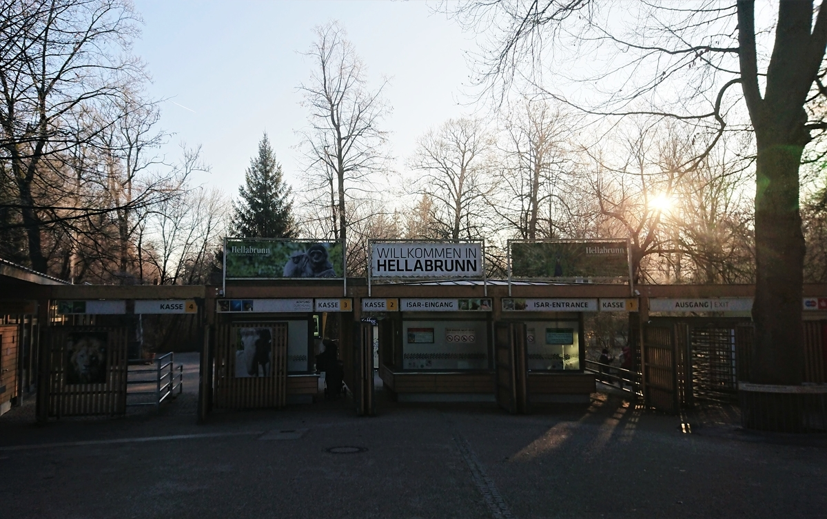 【Münchener Tierpark Hellabrunn】