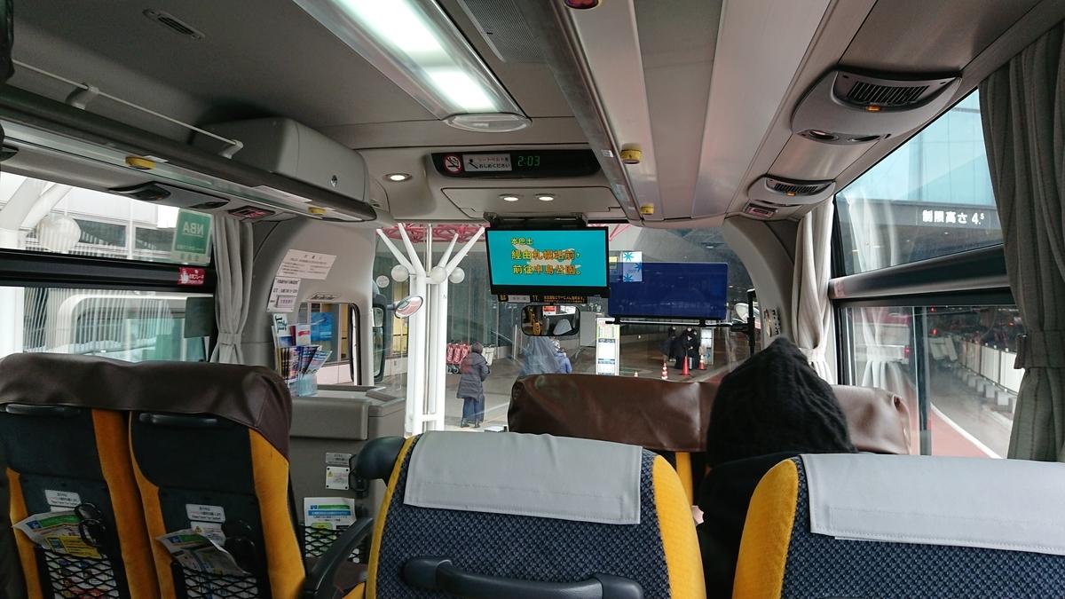 新千歳空港 空港連絡バス