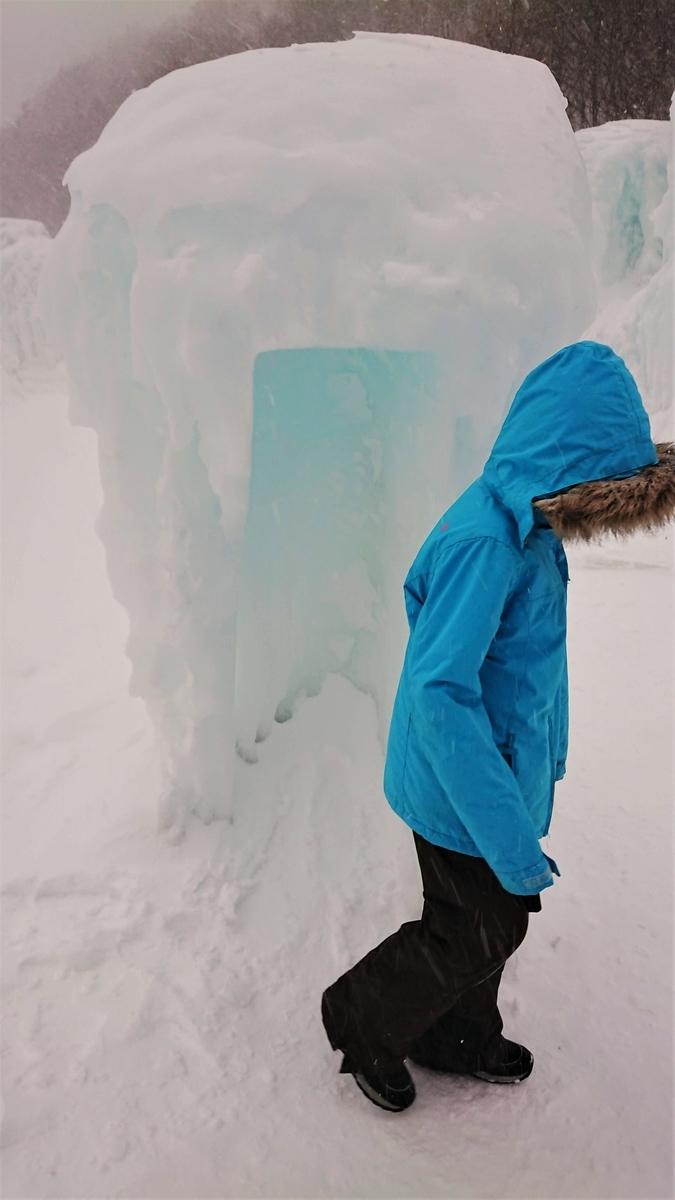 層雲峡温泉 氷瀑まつり