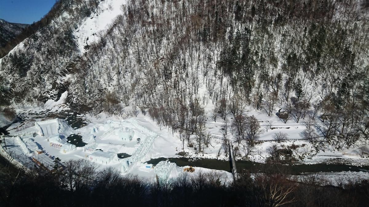 ホテル大雪 展望大浴場 大雪の湯