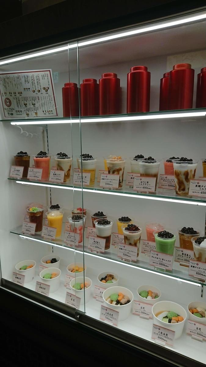 Bull Pulu 仙台エスパル店