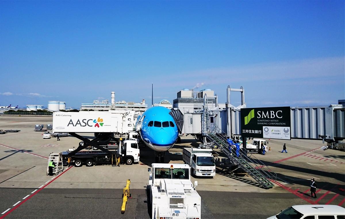 関西国際空港 KLM