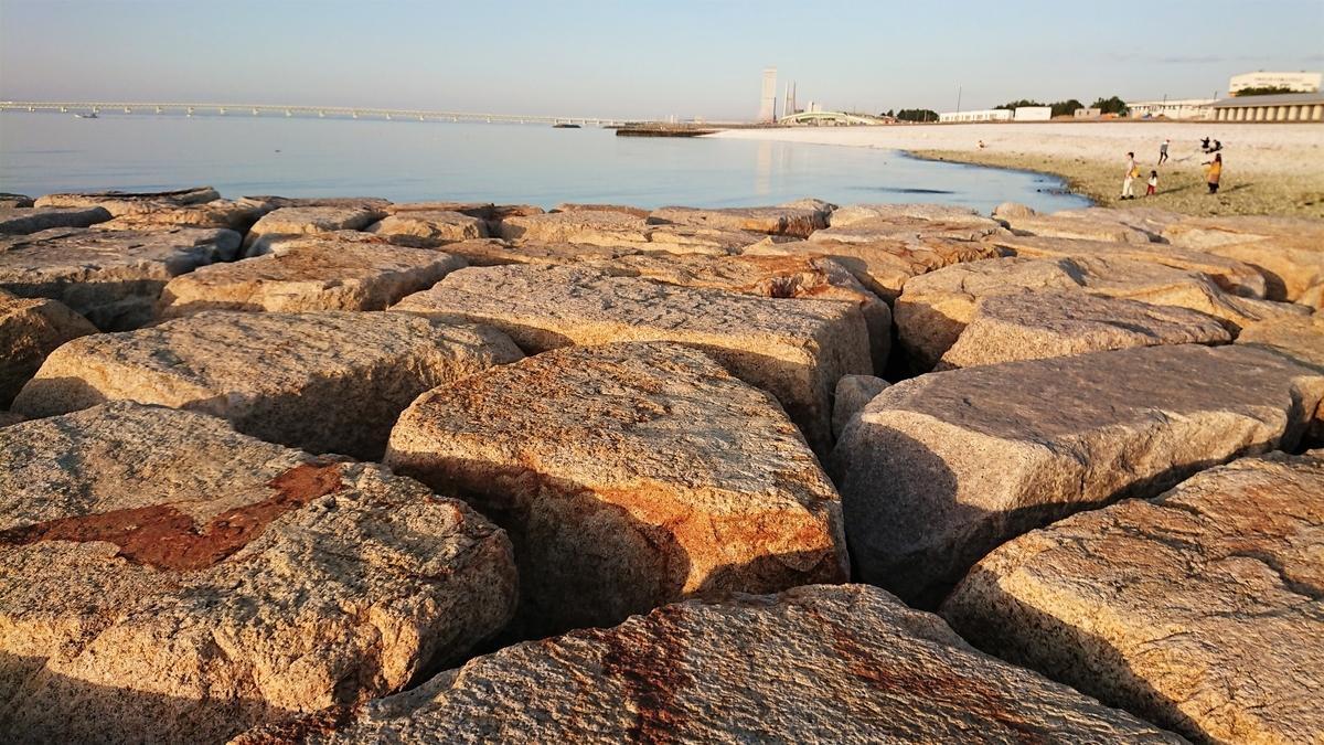 Rinku Marble Beach