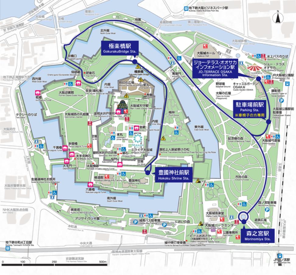大阪城公園 ロードトレイン