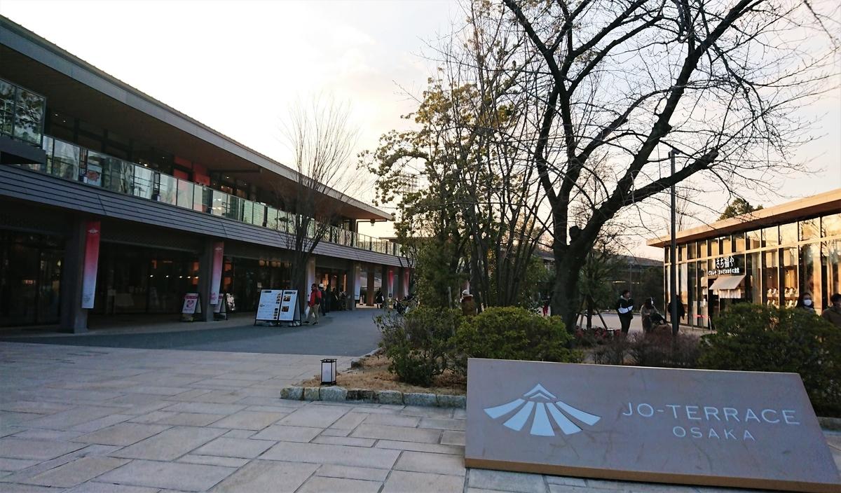 大阪 JOテラス