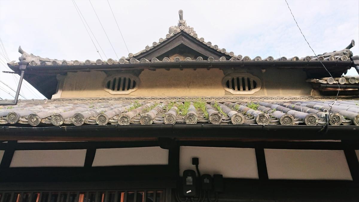 山中宿 大阪府