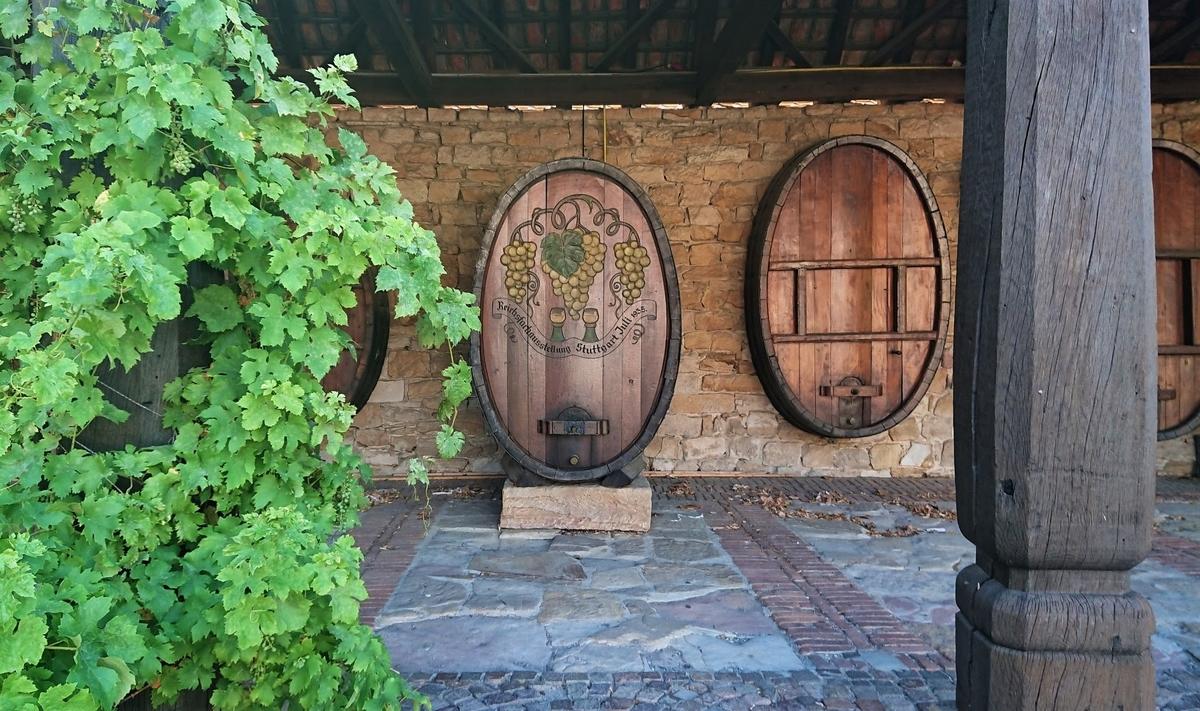 Deutsche Weintor  ドイツワイン街道