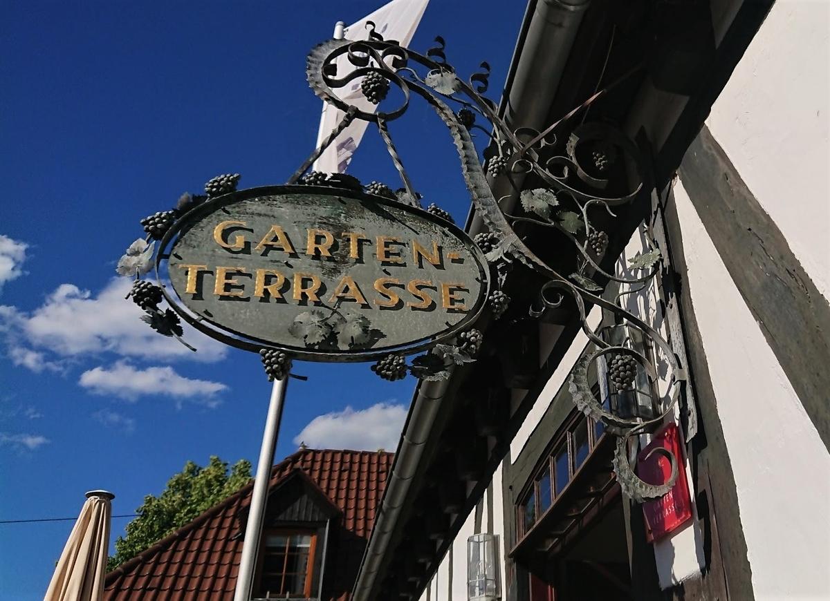 ドイツワイン街道 ワイントア Deutsche Weintor Restaurant