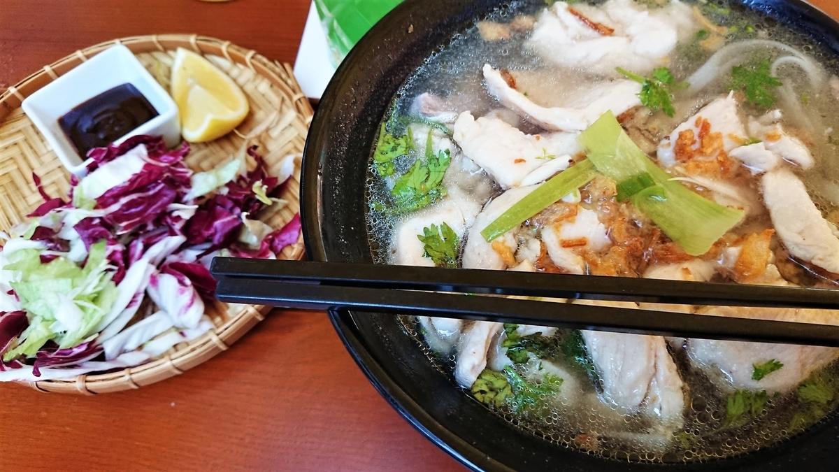 Saigon Restaurant & Bar Bretten