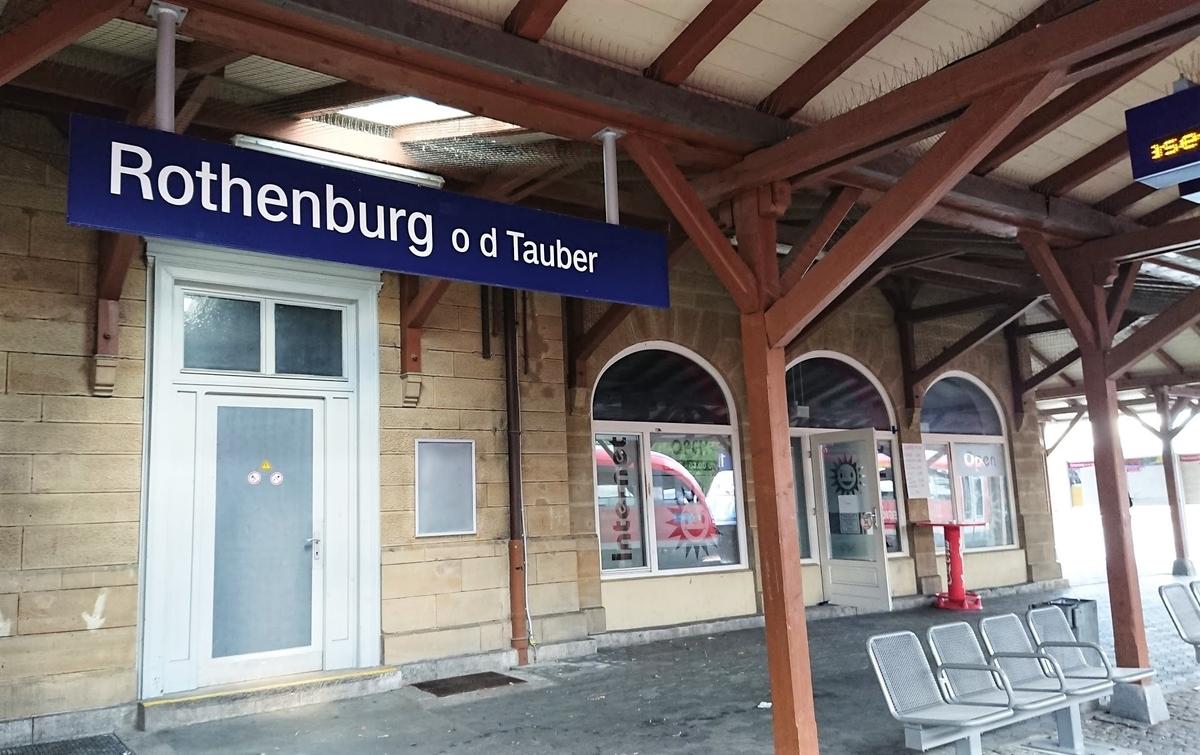 ローテンブルク オプ デア タウバーローテンブルク駅
