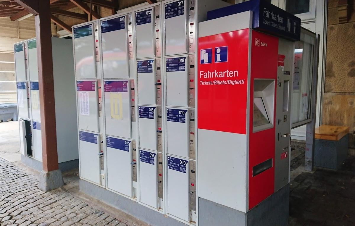 ローテンブルク駅 コインロッカー