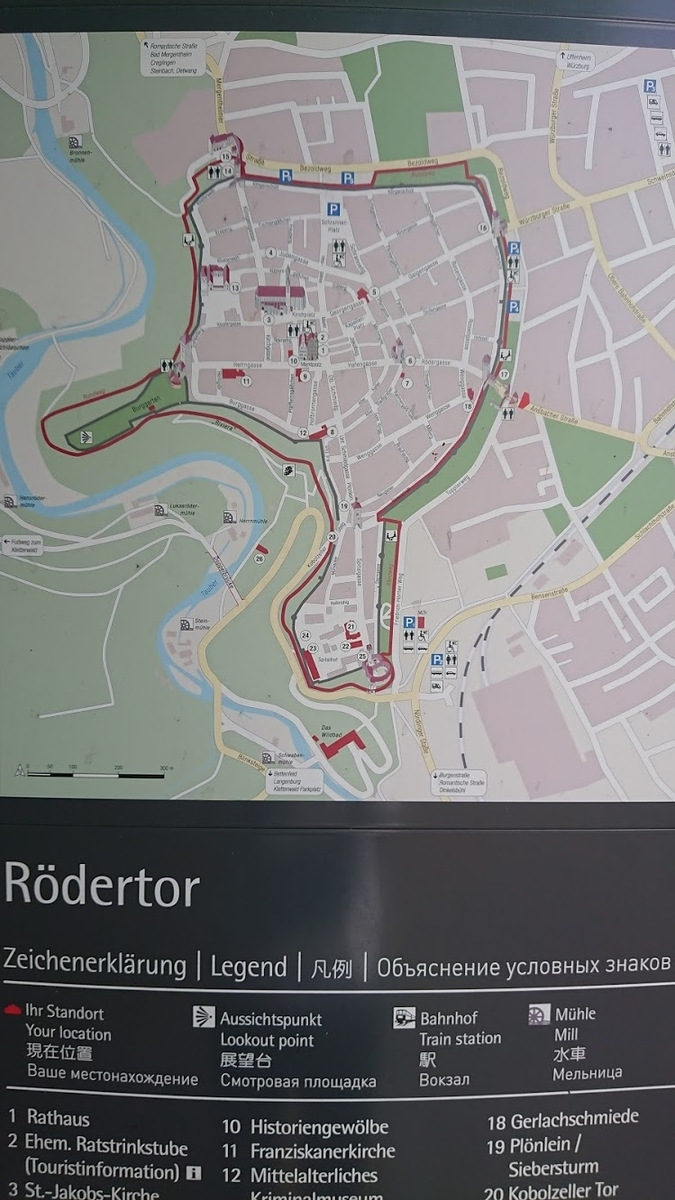 ローテンブルク オプ デア タウバー 地図