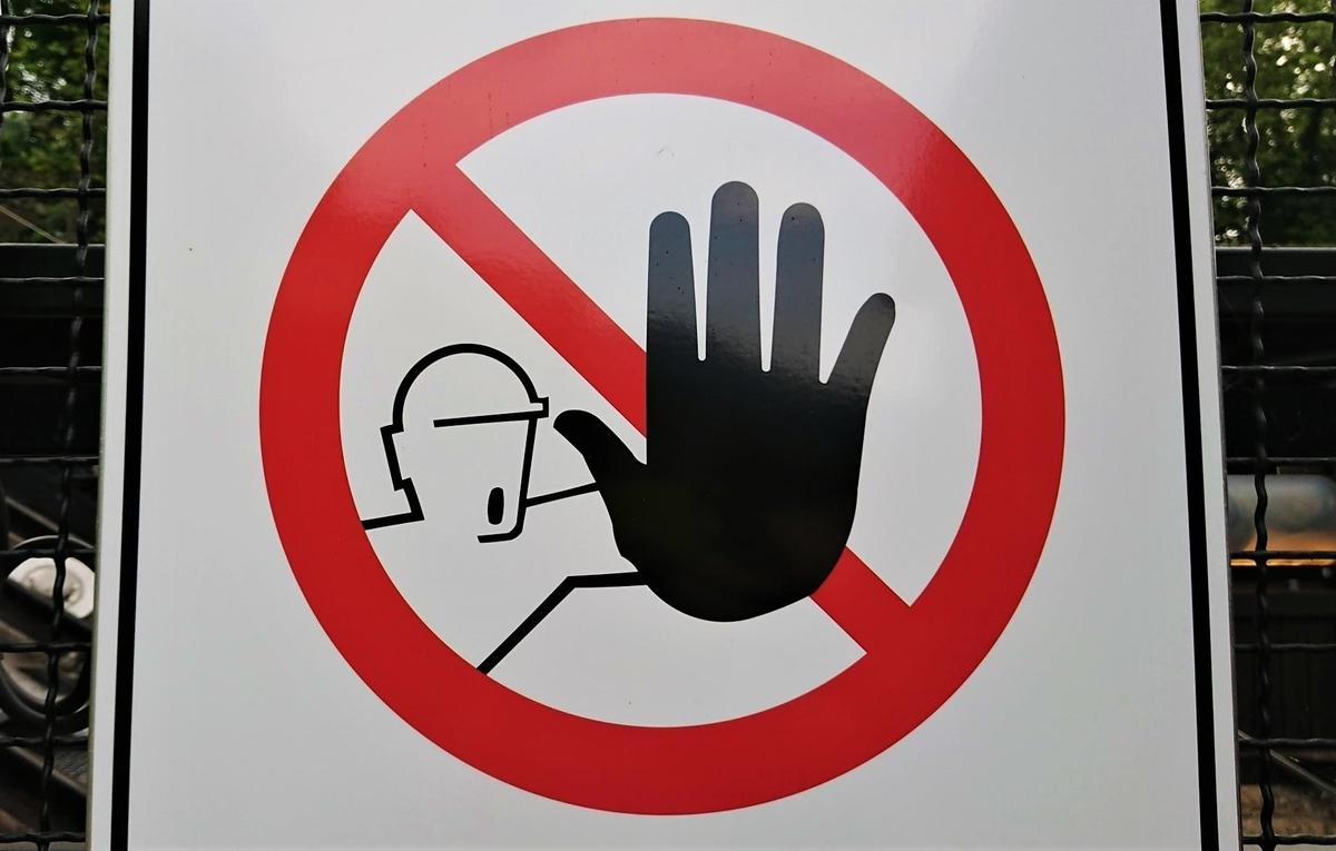 禁止の標識