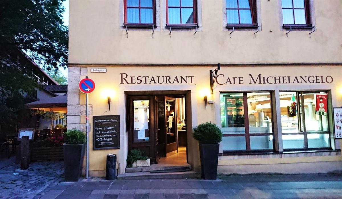 ローテンブルク オプ デア タウバー Restaurant und Cafe Michelangelo