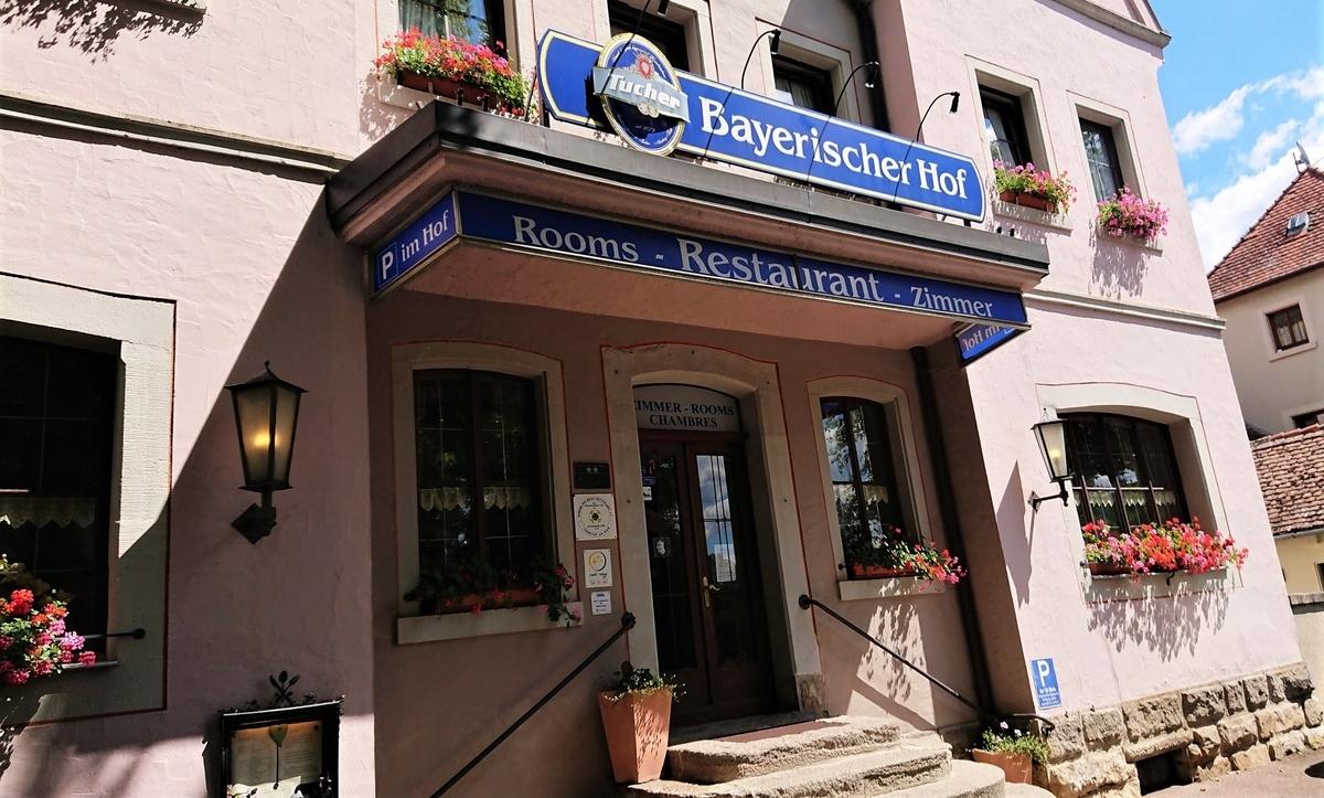 ローテンブルク オプ デア タウバー Bayerischer Hof