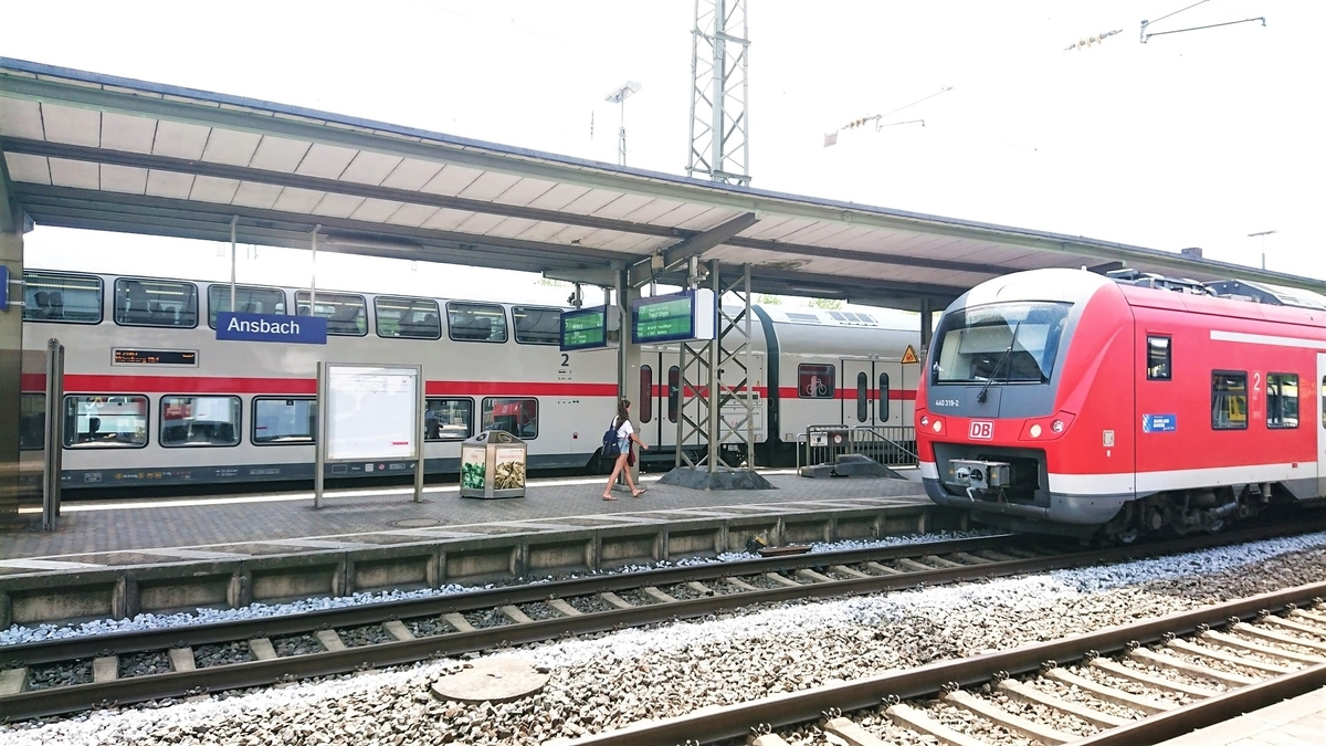 ドイツ鉄道 アンスバッハ