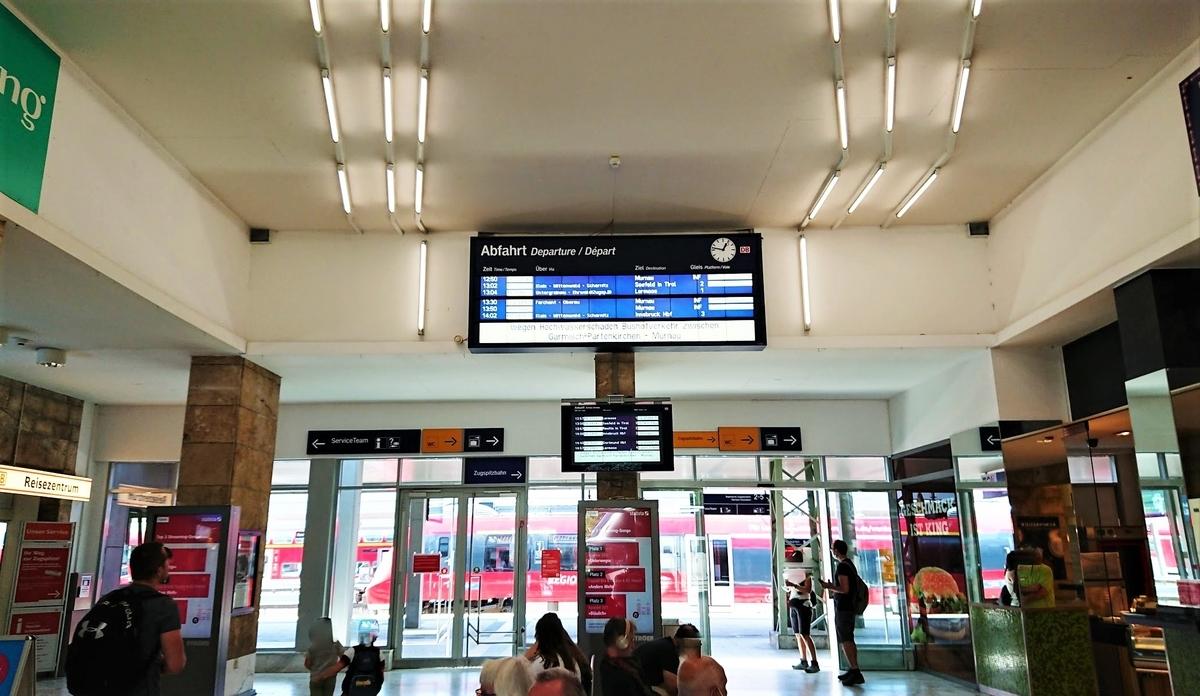ガルミッシュ・パルテンキルヘェン駅