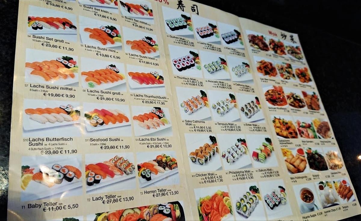 Mr Wen Asia Food ザルツブルク