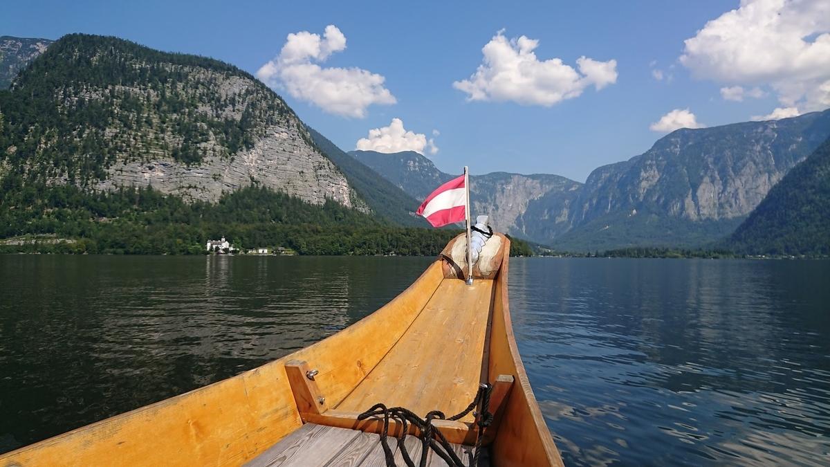 NAVIA Zillen-Schifffahrt am Hallstätter See, Anlegestelle Hallstatt