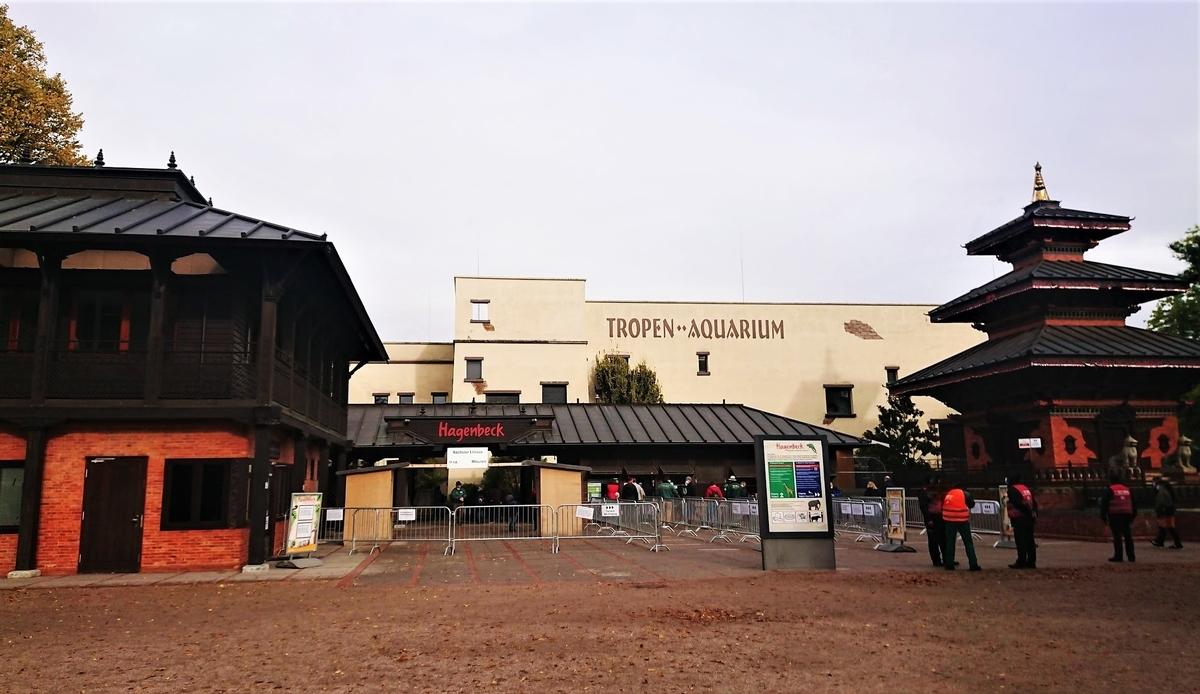 『Tierpark Hagenbeck』