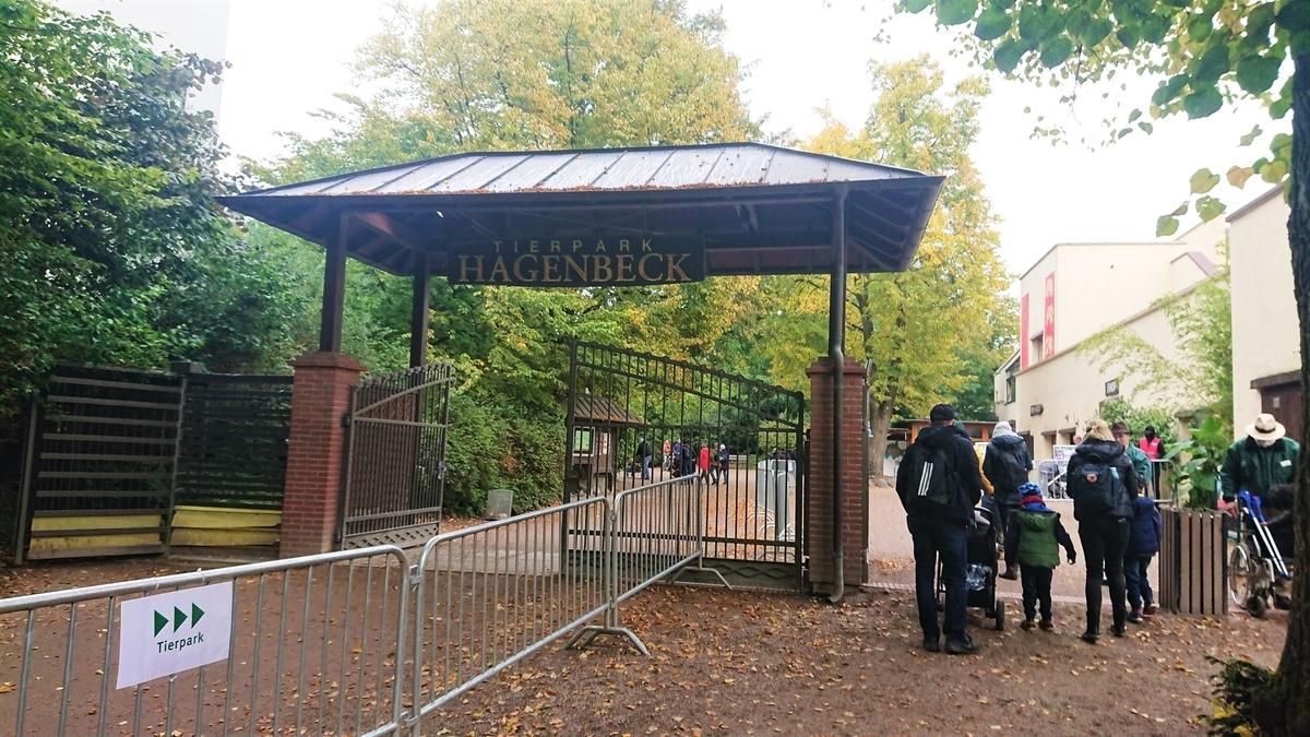 hagenbeck/tierpark