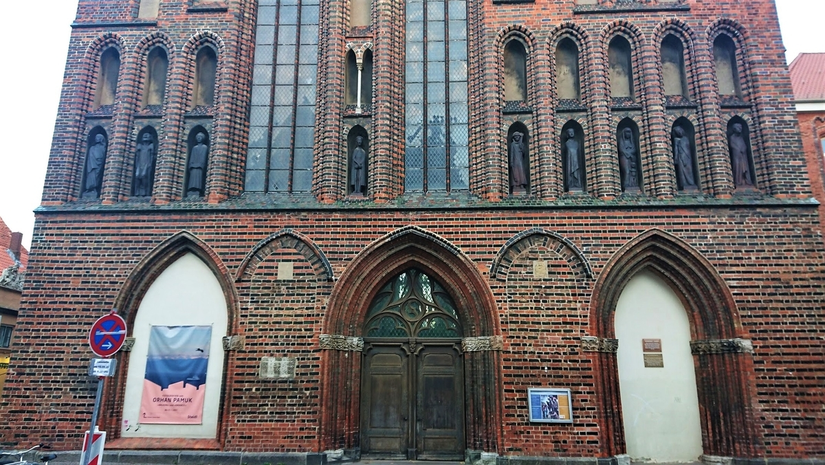 St. Catherine's Church, Lübeck