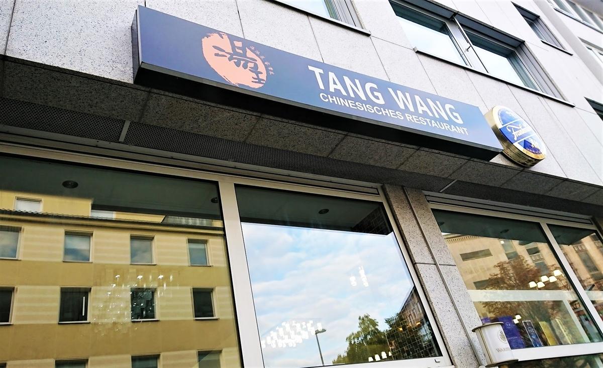 Tang Wang Düsseldorf
