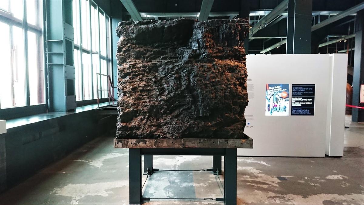 『ツォルフェアアイン炭鉱業遺産群』(Zollverein)