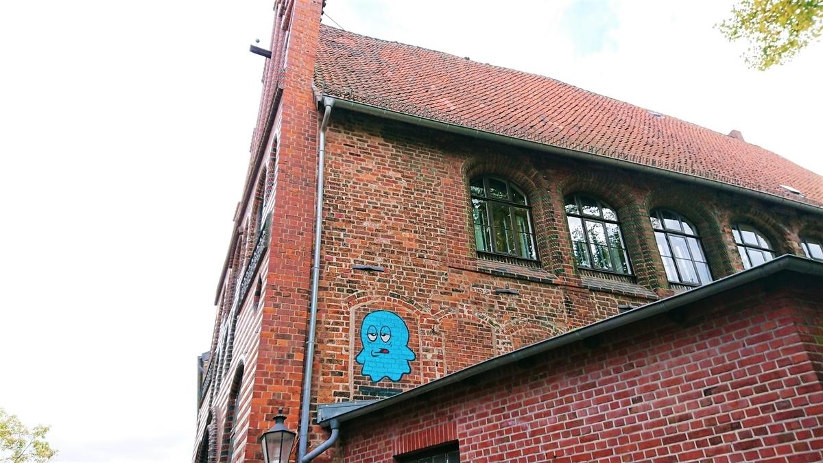 Kalandhaus