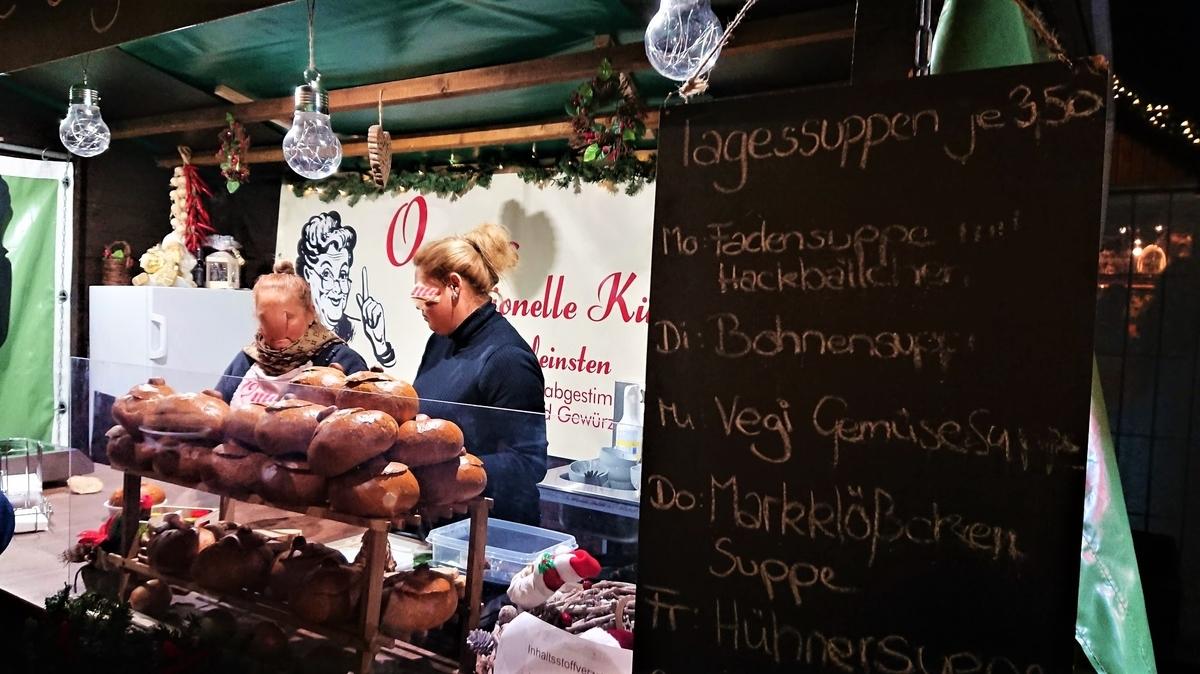 マンハイム クリスマスマーケット