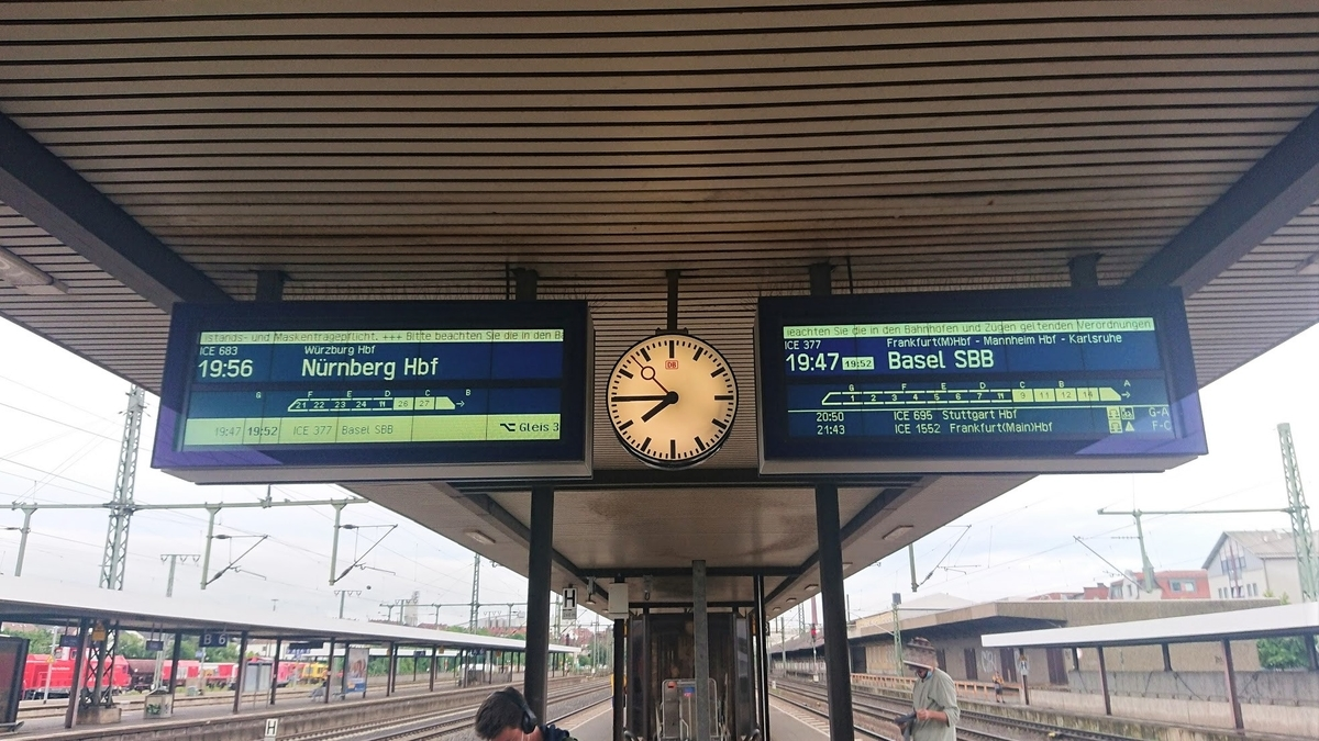 電光掲示板 ドイツ鉄道
