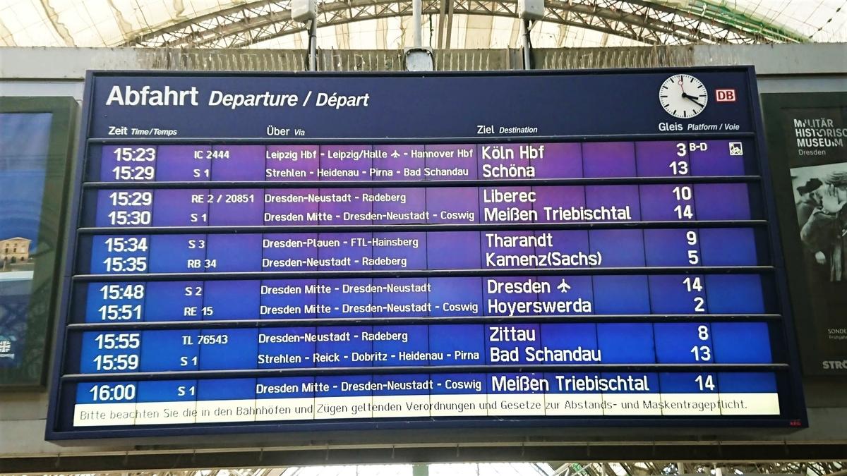 ドイツ鉄道 Dresden