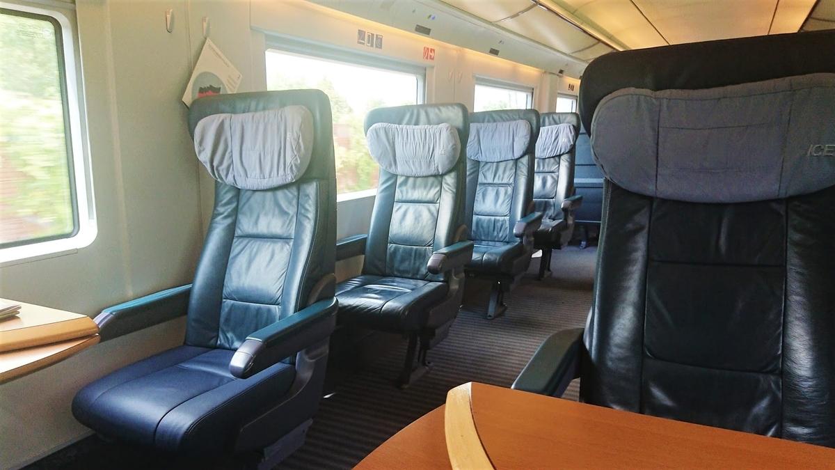 ドイツ鉄道 1等車