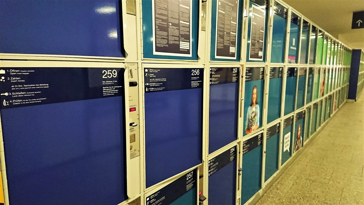 ドレスデン中央駅 コインロッカー