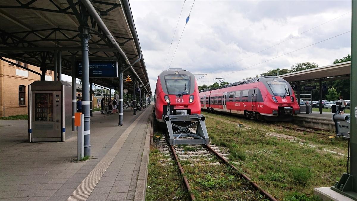 ヴァーネミュンデ駅