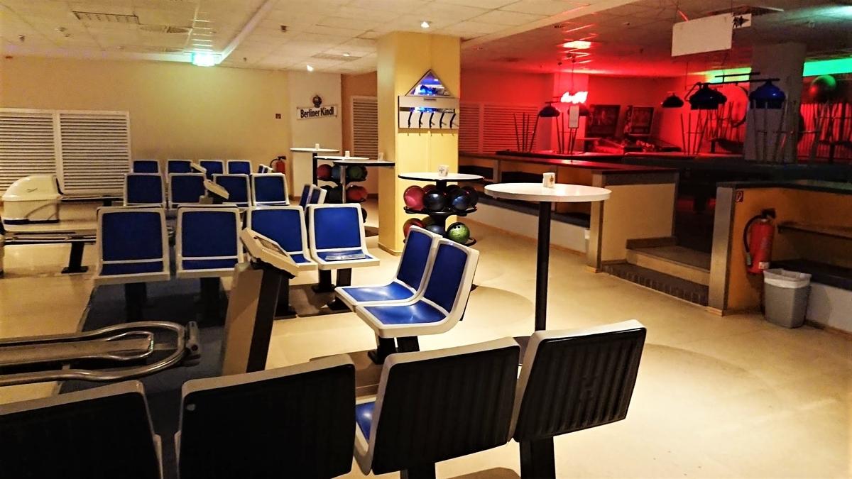 BowlingCenter am Roten Rathaus