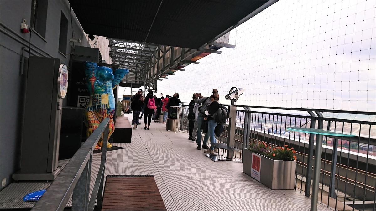 Panorama Terrasse Park Inn
