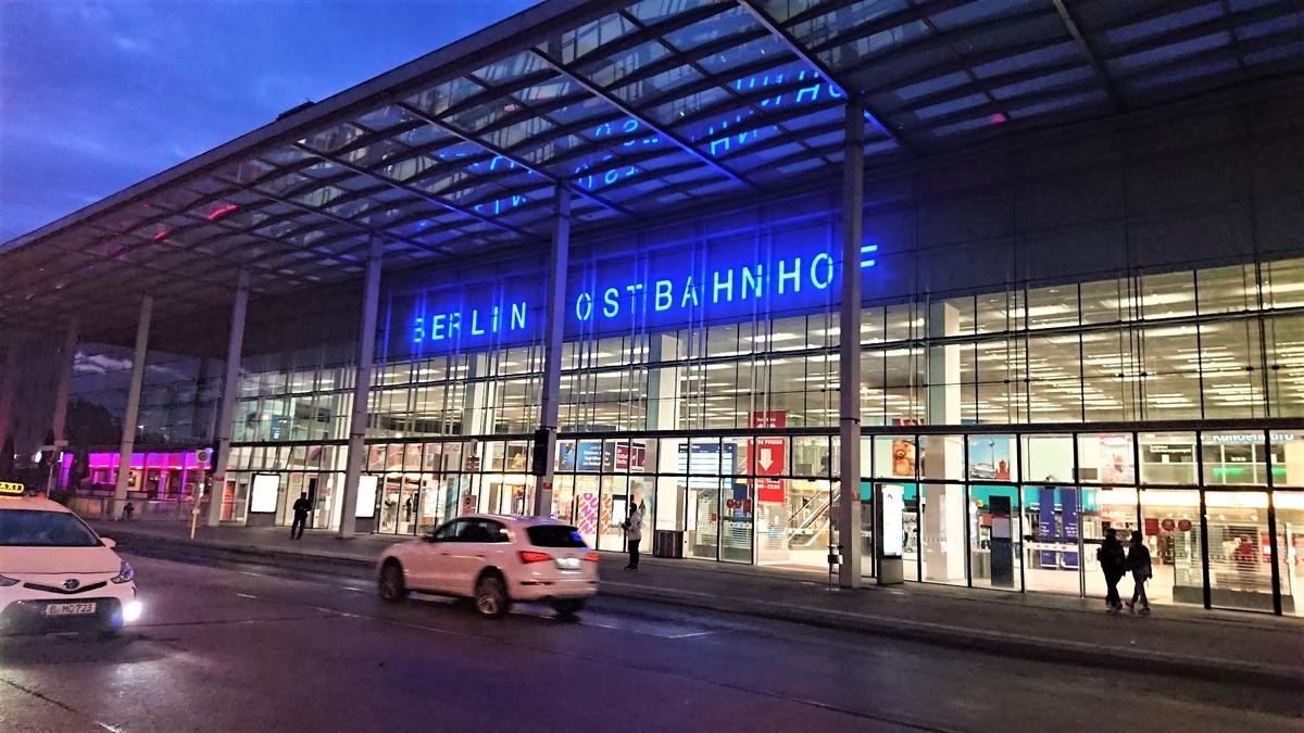Berlin Ostbahnhof