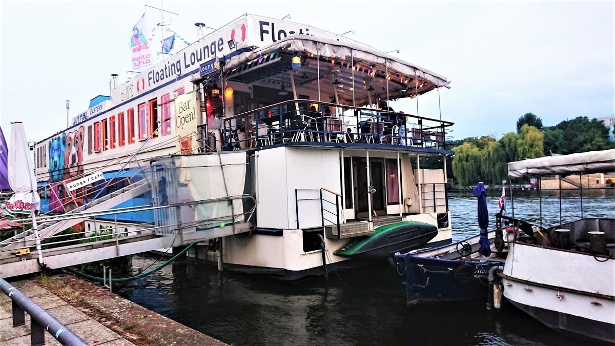 FloatingLounge